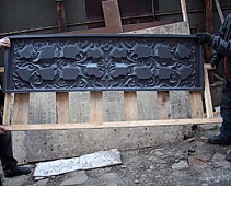 Форма для плит