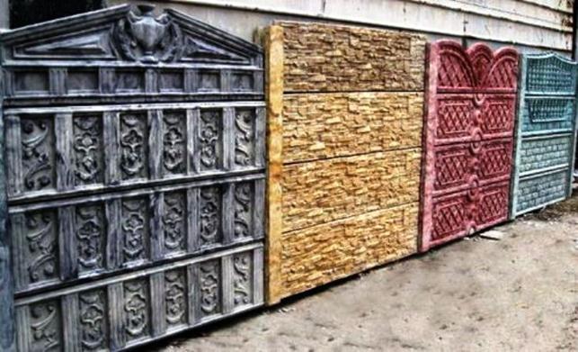 Разнообразные заборные плиты