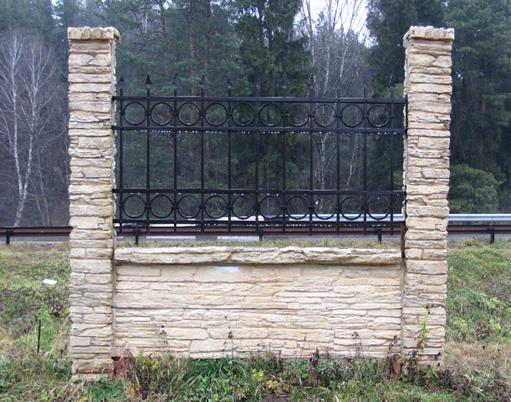 Пролет ограды между двумя столбами