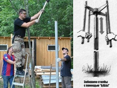Как забить столбы для забора своими руками 129