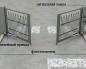 Автоматизированный въездной портал