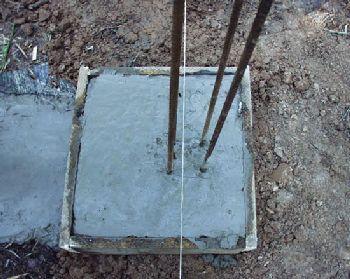 Заливка бетоном основания