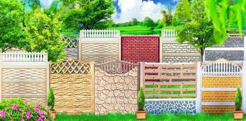 Разнообразие оград