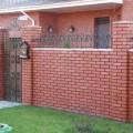 Ограда из кирпича