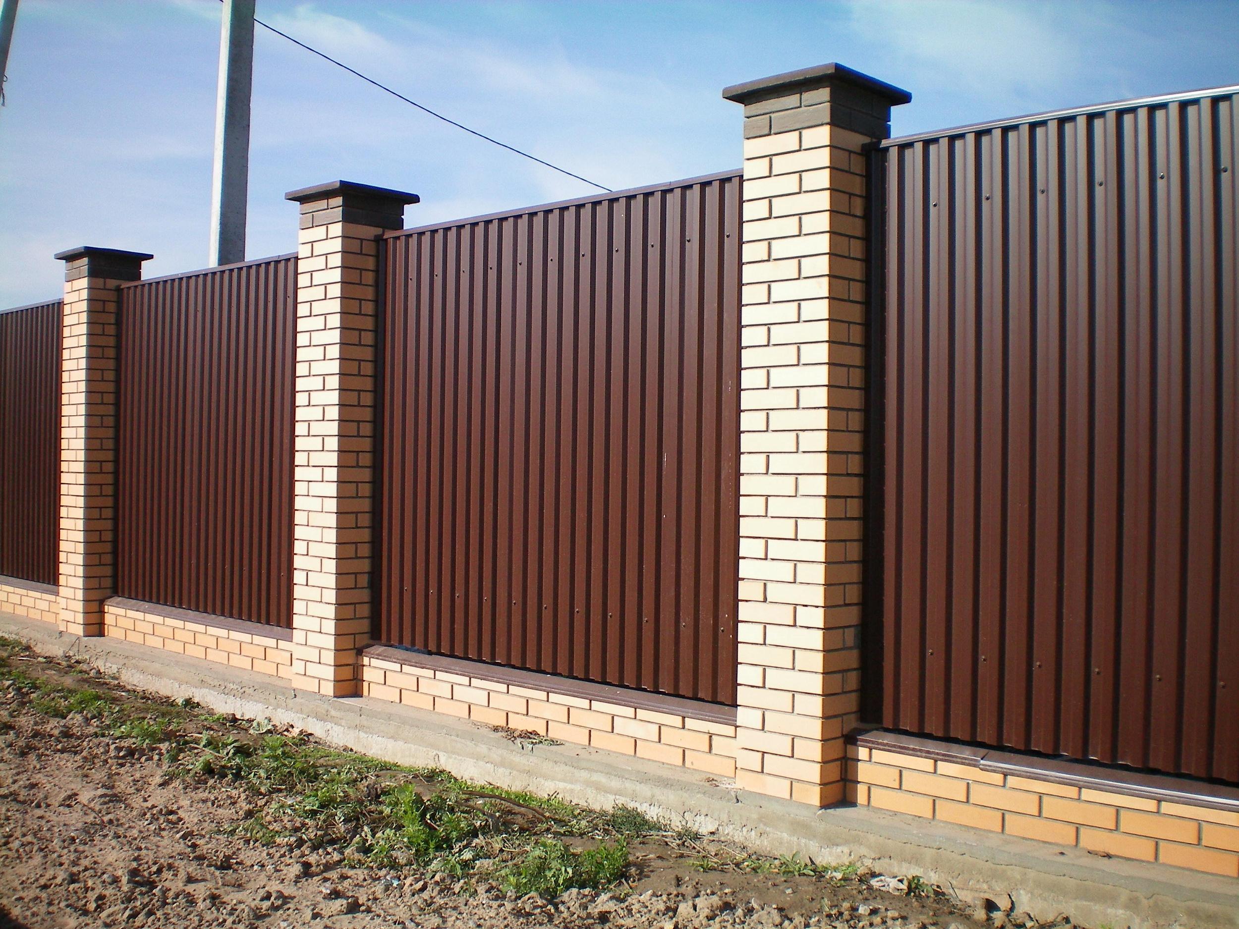 Металлическая ограда